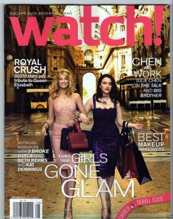 WATCH MAGAZINE AUGUST 2012 BETH BEHRS KAT DENNINGS 90210 JULIE CHEN 2