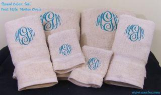 6pc Personalized Monogrammed Beige Bath Towel Set