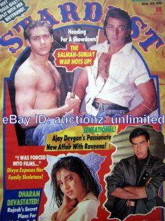 Sanjay Dutt Salman Khan Farah Divya Bharati Pooja Bhatt Kajol