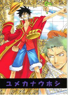 One Piece doujinshi Benn x Shanks Zoro Zolo + Chopper Wishing Star