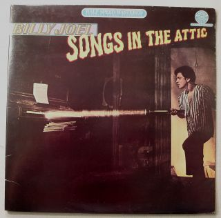 Billy Joel Songs In the Attic Columbia half speed mastered audiophile