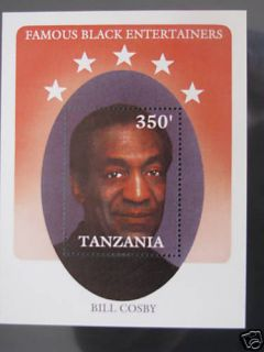 Mint Bill Cosby Famous Black Entertainers Stamp