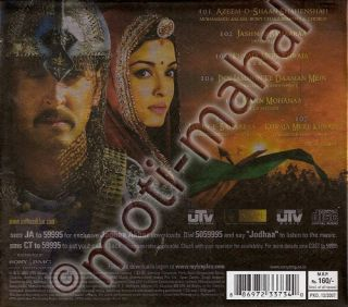 Akbar CD + Bonus DVD + Book Hrithik , Aishwarya ( Bollywood Music CD