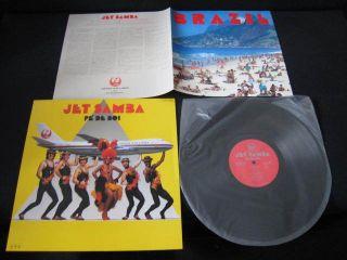 Je Samba PE de Boi Japan Promo Vinyl LP JAL 747 DJ Pra Risa Ono