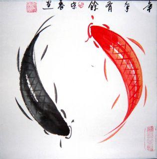 Fengshui Carps Koi Fish Chinese Inkbrush Painting Art