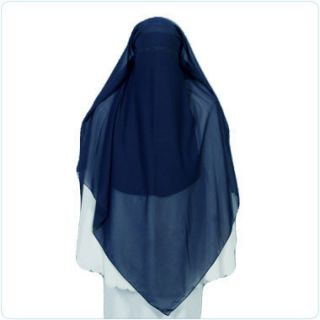 Blue Triangle Niqab Veil Burqa Face Cover Hijab Abaya