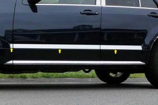 04 09 Cadillac SRX Rocker Panels, Molding Insert Truck SUV Chrome Trim
