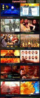 Three Kingdoms DVD 28 Disc New Liu Bei Guan Yu Cao Cao China