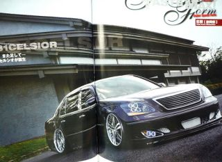 VIP Car JDM Custom Lexus Japanese Car Magazine