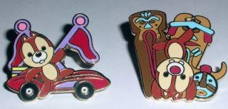Disney 7 Pin Set Mickey Castle Pluto Donald Duck Chip Dale