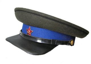 Red Army Cavalry Officer Visor Hat Sickle Hammer