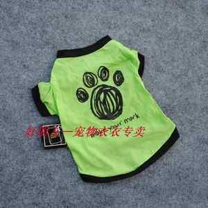 2012 Dog Clothes T Shirt Pretty Green Size M Hot New