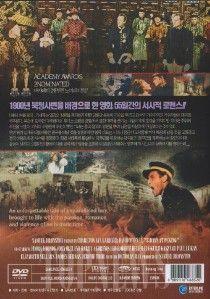 55 Days at Peking 1963 Charlton Heston DVD SEALED