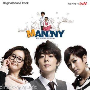Manny Soundtrack CD SEALED Korea TV Drama OST