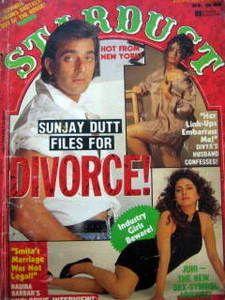 1993 Sanjay Dutt Richa Dimple Kapadia Juhi Chawla Rahul Nadira