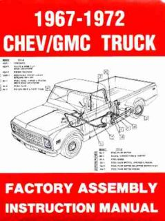 1967 1968 1969 1970 1972 Chevy Truck Pickup Factory Assembly Manual