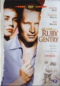 Ruby Gentry 1952 Charlton Heston DVD