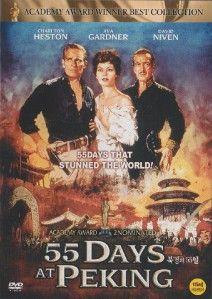 55 Days at Peking 1963 Charlton Heston DVD