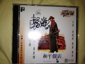 Chow Yun Fat Peace Hotel Signed by Director Wai Ka Fai HK Action VCD