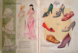 Vintage Russian Soviet Fashion Magazine Issue 1958 Book