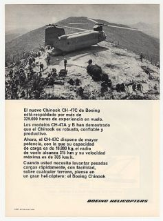 1968 Boeing CH 47C Chinook Helicopter Photo Spanish Ad