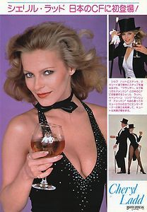 CHERYL LADD BROOKE SHIELDS Leotard 1980 JPN PINUP PICTURE CLIPPING