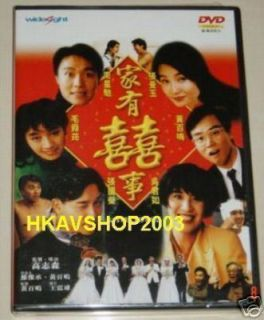 Alls Well Ends Well DVD Leslie Cheung Stephen Chow R0