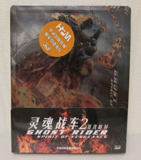 Ghost Rider Spirit of Vengeance 3D Blu Ray China Exclusive Metalpak