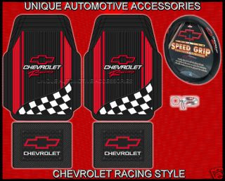6pc Chevy Racing Floor Mats Steering Wheel Cover Key