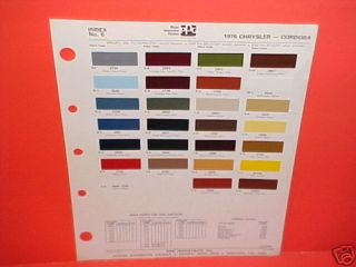 1976 Chrysler Cordoba Paint Chips Color Chart Brochure