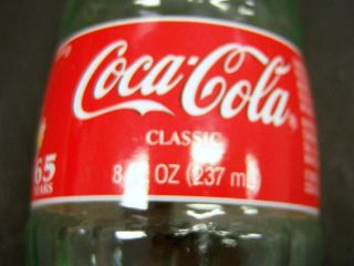 COCA COLA 2006 Bike Week Bottle, Daytona Beach, Florida   65 Years   8
