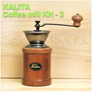 Kalita KH3 Coffee Hand Grinder Table Top Wood Vintage Mill