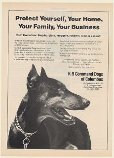 1979 K 9 Command Dogs of Columbus Ohio Protect Yourself Home Family