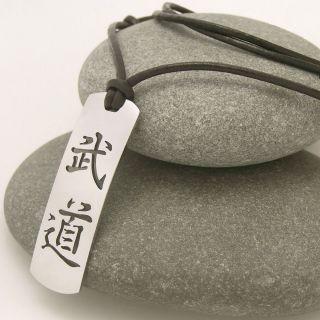 Budo Kanji Steel Pendant Leather Cord Surfer Necklace