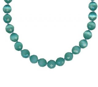 Kirks Folly Choice of Cats Eye Faceted Bead Necklace —