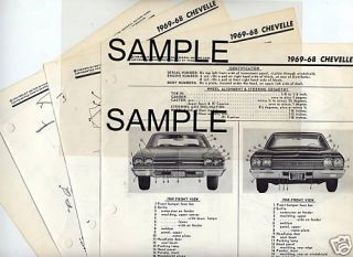 1961 1962 DODGE DART LANCER BODY PARTS LIST FRAME CRASH SHEETS M