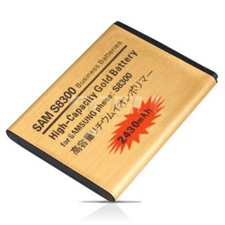 2430MAH Gold High Capacity Business Battery for Samsung S8300 Ultra