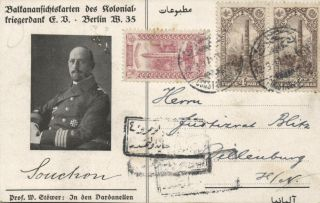 Ottoman Turkey Dardanellen Unknown WWI German Admiral 1910s Stamps