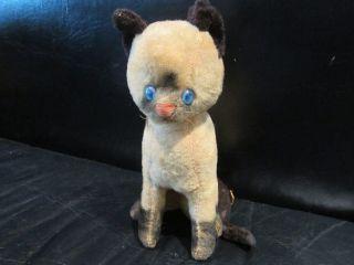 Vtg Dakin Stuffed Plush Siamese Cat Unusual Pose and Pink Nose 9 5