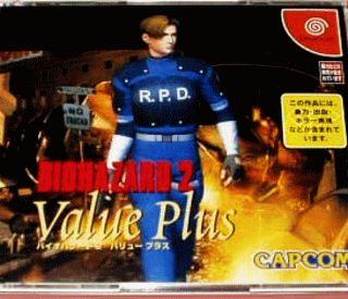 DC Biohazard 2 Value Plus Capcom Japan Dreamcast Game