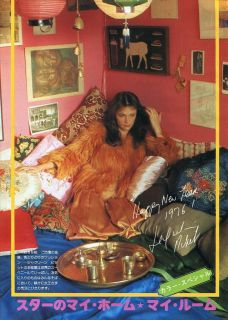 Jacqueline Bisset in Fur Deborah Raffin 1976 JPN Pinup Picture