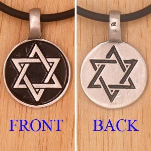 Star of David Pewter Pendant w Black Rubber Necklace
