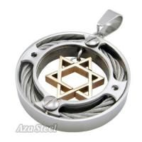 Mens Silver Gold Star of David Steel Pendant with 21 Chain Necklace