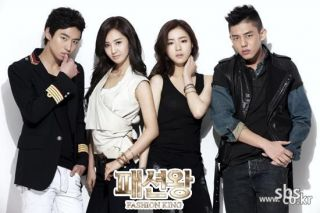 Fashion King Korean Drama DVD w English Subtitles