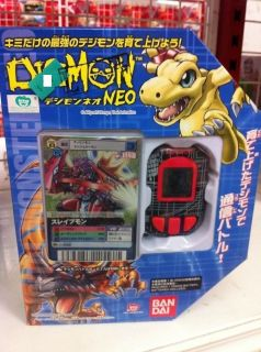 Bandai Digimon Neo DS Pendulum Digivice Game and Limited Card Red