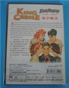 King Creole Michael Curtiz ,Elvis Presley, Carolyn Jones, 1958 DVD