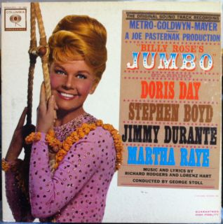 Doris Day Soundtrack Jumbo LP VG OL 5860 Vinyl 1962 Record