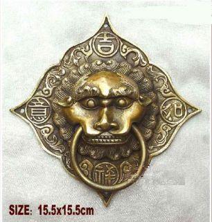 Chinese Bronze Foo Dog Lion Square Door Knocker 6High