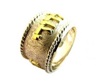 14k Gold 925 Silver Jewish Wedding Ring Ani Le Dodi