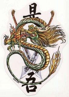 Huge 13 in Asian Dragon Crossed Swords Sticker Decal
